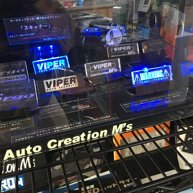 Auto Creation M's(オートクリエーションエムズ)
