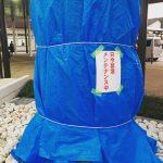 ガジロウ緊急メンテナンス。|JR福崎駅前