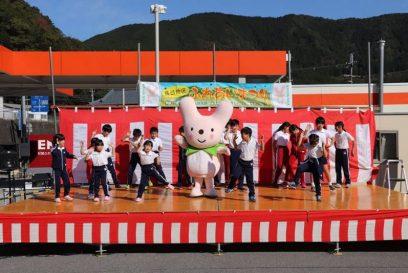 (開催されました)神河町 11月9日(土)長谷地区で『ふれあいまつり 収穫祭』