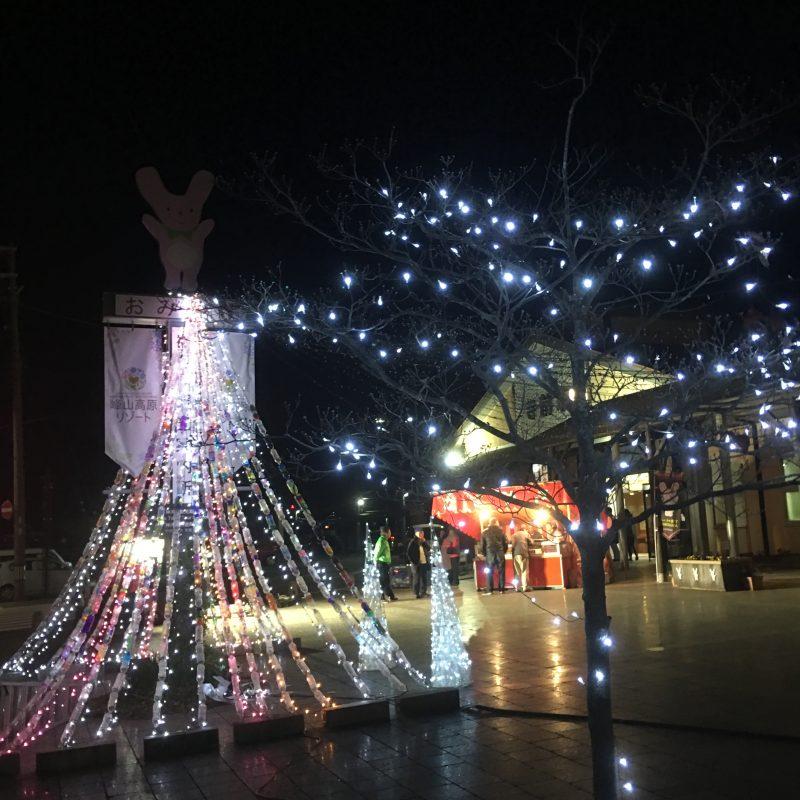 神河町|イルミネーション点灯式|JR寺前駅前・カーミンの観光案内所前広場