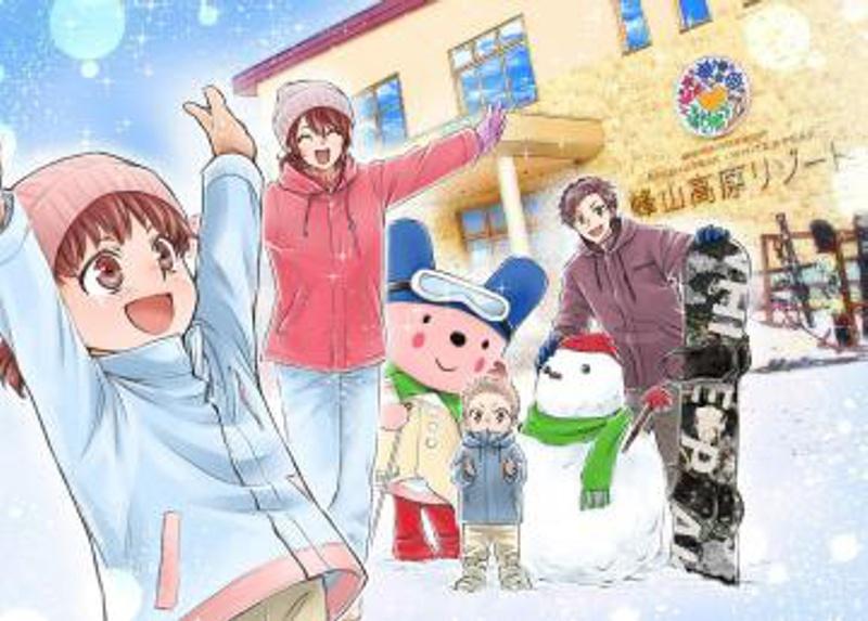 神河町の冬