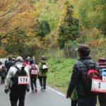 第30回福崎町自然歩道を歩こう大会 写真コンクールの開催