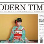 地域のフリーペーパーMODEN TIMES(モダンタイムス)