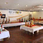 神崎公民館で『ひょうご愛瓢会 作品展』