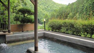 え?サヨナラ?天然かさがた温泉せせらぎの湯「みはらし館」2019年12月で閉館
