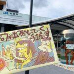 焼きショコラ「ガジロウが出張に持っていく手土産です。」|福崎町で新しいお土産