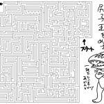 年賀状素材|迷路 ガジロウと尻子玉をめざせ|福崎町