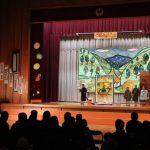 (開催されました)おちの子発表会(学習発表会)|神河町