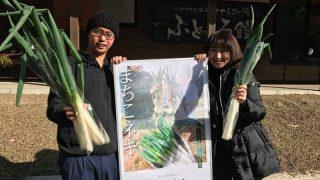 ラジオ関西「「谷五郎の笑って暮らそう|ひょうご町歩き」で市川町が紹介|12月17日