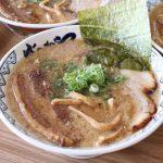 関東で人気のラーメン店「ばんから」が 峰山高原にやってくる