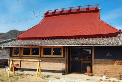 【加西市】のの食堂|自分たちの手で改装して田舎に食堂を開きたい。