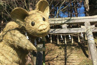 十柱神社(とはしらじんじゃ)干支飾り | 市川町上瀬加