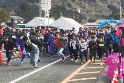 神河町|第45回神河マラソン大会|2020年1月26日(日)