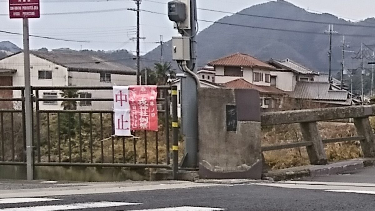 ※2021年中止【福崎町】井ノ口恵美須神社「初戎祭」(えべっさん)