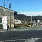 福崎町「月見橋」1月6日より橋梁補修工事による通行止