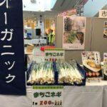 ららぽーと甲子園で西播磨観光キャンペーンのイベントが開催