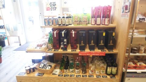 老松酒造・山陽盃酒造の日本酒も ふるさと宍粟PR館きてーな宍粟