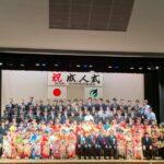 【神河町】成人式2020|137名が新成人に。