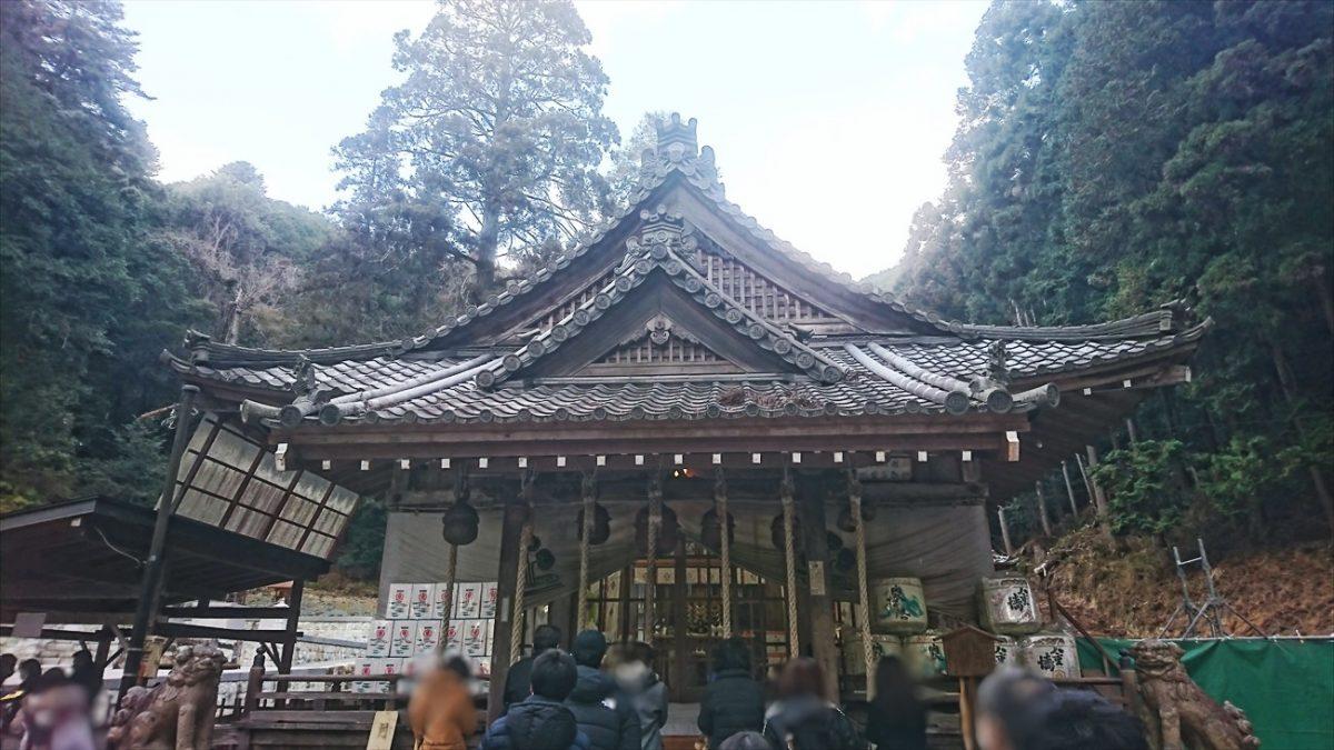 神社 安志 稲荷