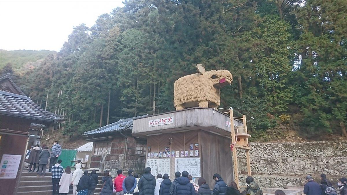 安志稲荷神社・加茂神社 干支2021