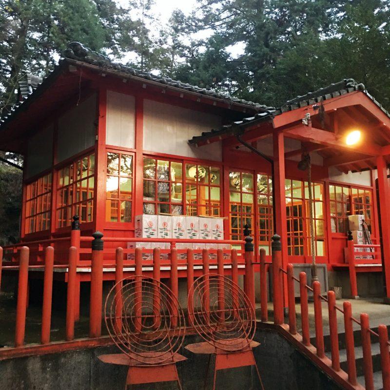 安志稲荷神社