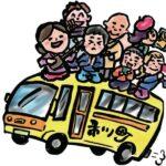 (新型コロナウイルスの影響により延期)【市川町】「町の駅」周遊バスツアーが初開催