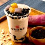 生タピオカ専門店「台湾甜商店」がピオレ姫路にできる!|「甘」味に「舌」鼓