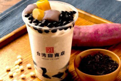 生タピオカ専門店「台湾甜商店」がピオレ姫路にできる!|台湾ローカルスイーツも楽しめる!
