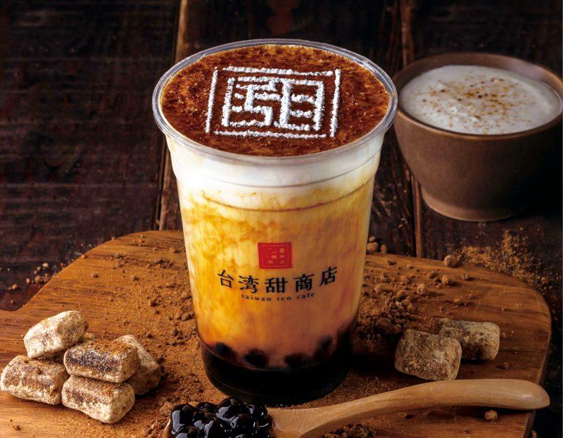 甜黒糖クリームミルク 680円(税込)