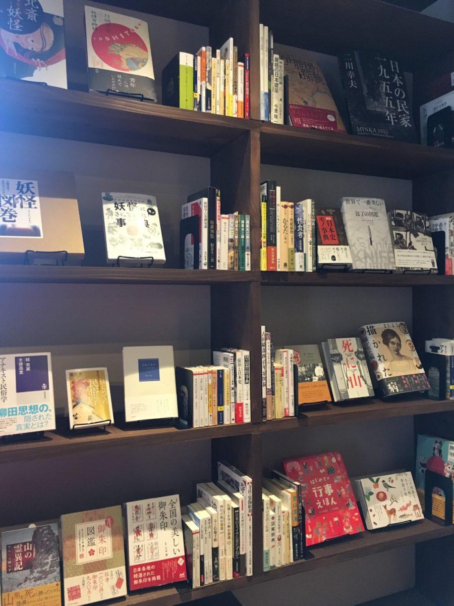 【福崎町】「妖怪BookCafe」オープン|もちむぎのやかた南の旧辻川郵便局がリニューアル