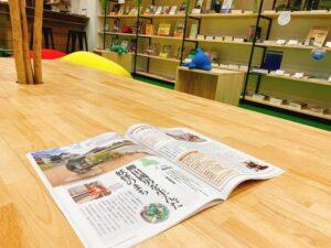 みんなで育てる図書館~えほん読み聞かせ会~|福崎町駅前観光交流センター