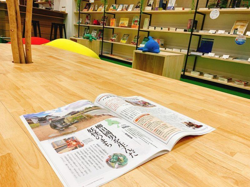 みんなで育てる図書館~えほん読み聞かせ会~ 福崎町駅前観光交流センター