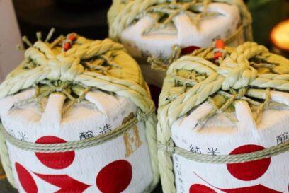 スキー場で一杯?お土産に富久錦の純米ミニ豆樽|峰山高原ホテルリラクシア