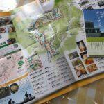 市川町の総合ガイドブックがリニューアル