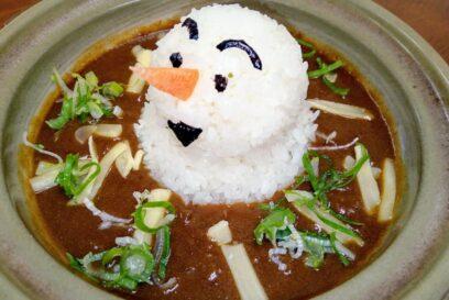 【朝来市】黒川温泉の冬限定メニュー|土鍋でぽかぽか雪だるまはやしorカレー