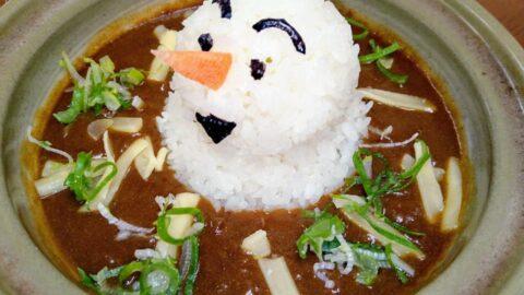 【朝来市】黒川温泉の冬限定メニュー 土鍋でぽかぽか雪だるまはやしorカレー