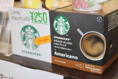 【市川町】スタバはじめました。|スターバックスコーヒーが飲めるスポット