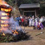 【神河町】(開催されました)愛愛宕山法性寺(愛宕さん)春会式│ 柴燈大護摩供