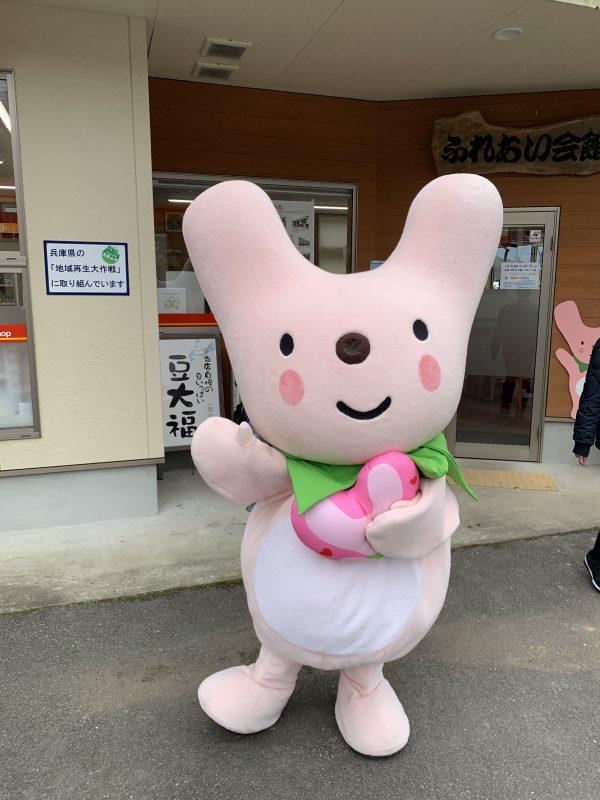 【神河町】関西テレビ「よ~いドン!」で長谷の自然薯料理が紹介されるみたい!