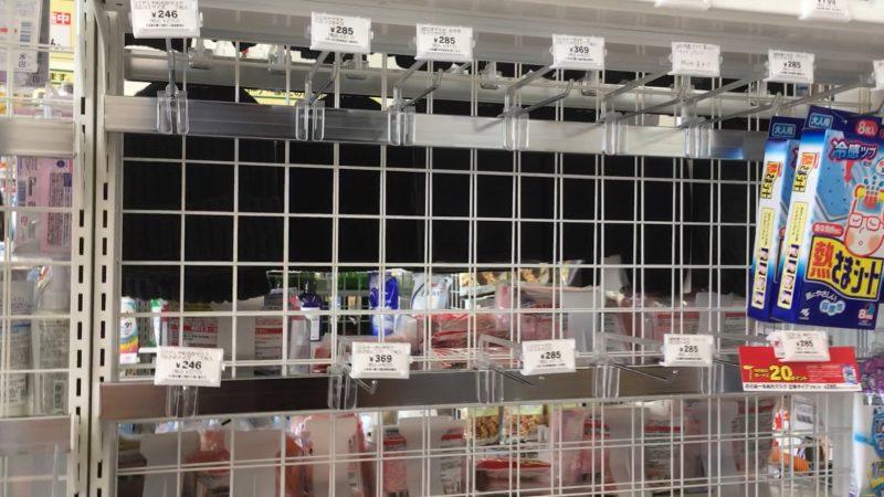 【福崎町】マジでマスクは売り切れ中|コロナウイルス