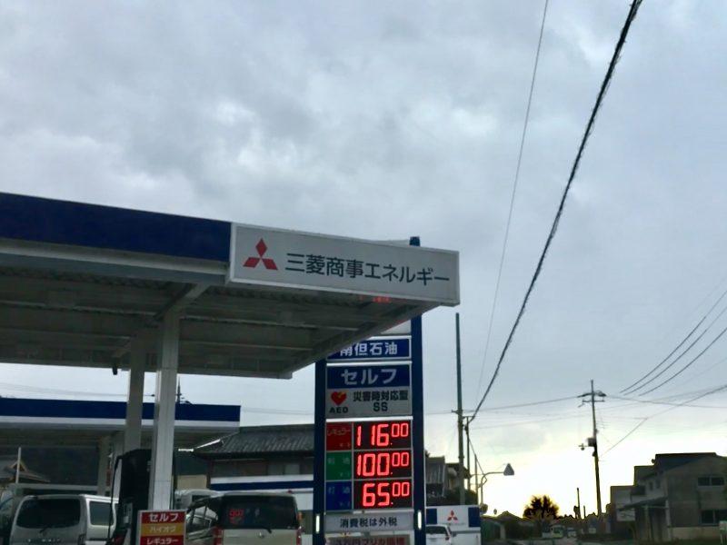 ほんとに?ガソリンキャップを紛失した・・・