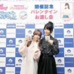 BanG Dream!(バンドリ!)×アニメイトワールドフェア2020|アニメイト姫路