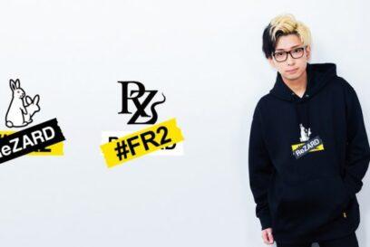 YouTuberヒカルのアパレルブランド「ReZARD」と人気ブランド「#FR2」がコラボ
