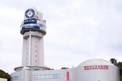 【兵庫の話題】明石の天文科学館塔時計がリニューアル