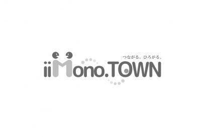 【イオン】4月8日から姫路リバーシティーやイオンモール加西などで専門店を臨時休業