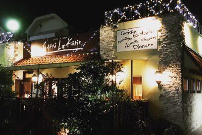 【姫路市香寺町】Cafe La Karin(カフェ・ラ・花梨) ハンドメイド&フリーマーケット