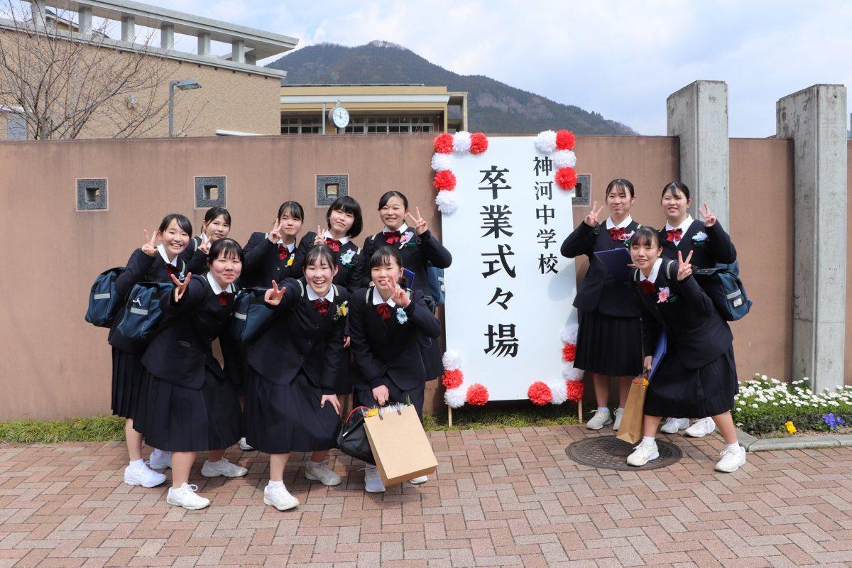 【神河町】神河中学校 第9回卒業証書授与式|103名が旅立ち