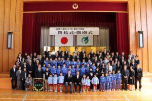 【神河町】118年の歴史に幕|越知谷小学校で閉校式・閉園式