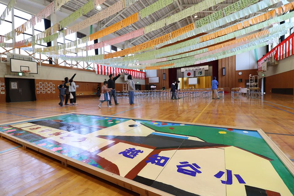 【神河町】閉校式・閉園式が延期となった越知谷小学校は学校開放日