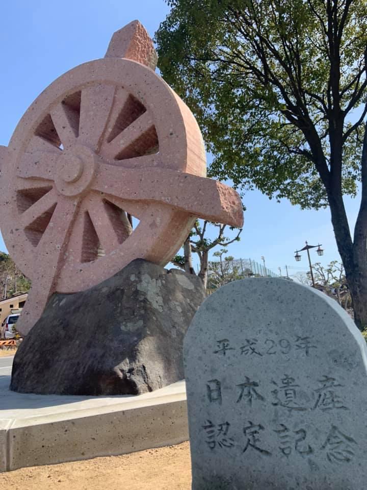 【福崎町】銀の馬車道の石彫が辻川山公園に設置|日本遺産認定記念